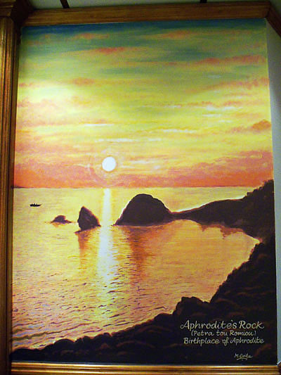 Mural of Aphrodite's Rock, Cyprus for Oceans Restaurant, Barnet